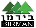 לוגו של בירמן