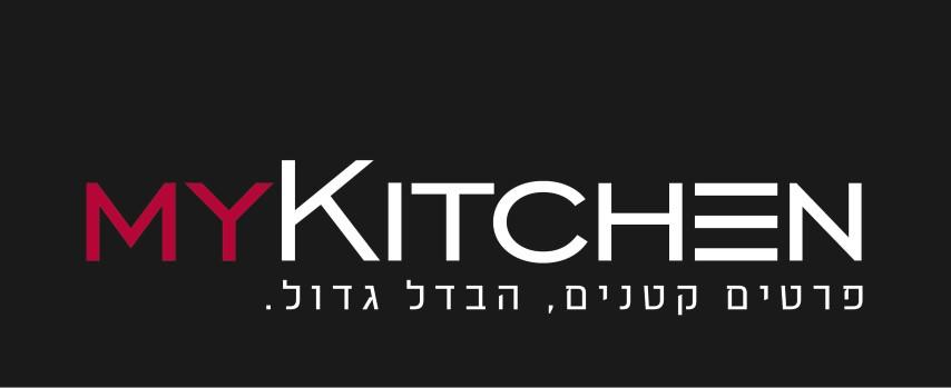 מטבח | מטבחים כל סוגי המטבחים מאי קיטשן